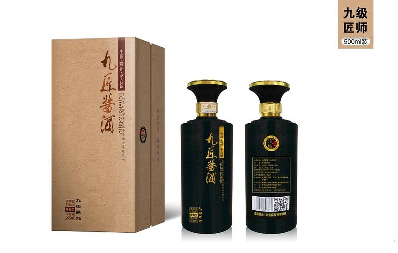 九酱酒  九级牛皮盒.jpg
