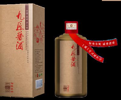九酱酒 七级牛皮盒 效果图.png